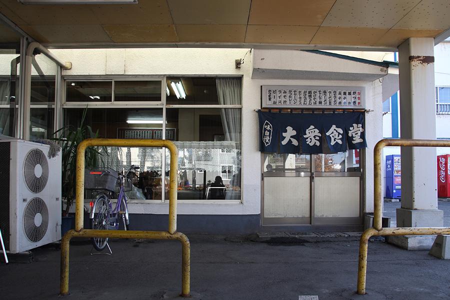 【公式サイト】秘湯!植物性モール温泉「ローマノ泉・福の湯 ...